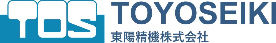 東陽精機株式会社